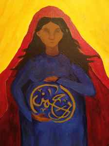 """In the Qur'an, God's mercy is referenced most often in Sura Maryam, which recounts the stories of Mary, Jesus, and other Biblical characters familiar to Christians. This painting, completed by the author, features an image of Mary with the word """"al-Rahman"""" written upon her womb. The painting is intended to spread awareness and spark conversation about the place of Mary, and the importance of mercy, in both Christianity and Islam."""
