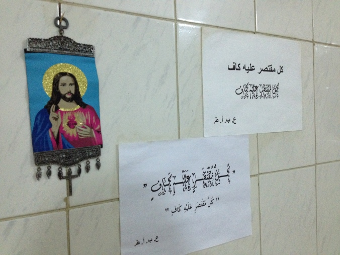 The image of Jesus' Sacred Heart and Ali's quote depicted in two styles of Arabic calligraphy.