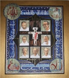 A piece of artwork of the monks, which uses phrases in different languages, including Arabic.